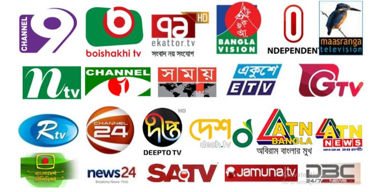 All Bangla TV Channels Watch Them Live Via Online (Updated