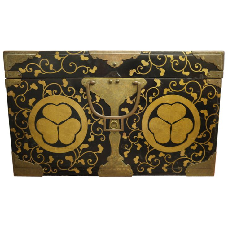 A beautiful Japanese Storage Box (trunk) to sit under the vitrine. Great for a little storage or those periodicals that can't seem to make it to the recycling bin!