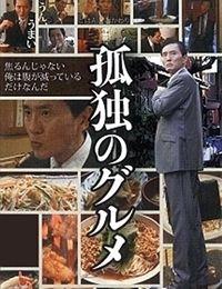 Kodoku no Gurume drama | Watch Kodoku no Gurume drama online in high quality