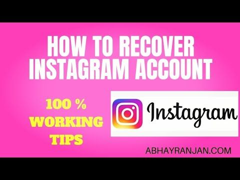 1e43ad9b6f4e046fdeb218a50be9d697 - How To Get Pictures Back On Instagram That You Deleted