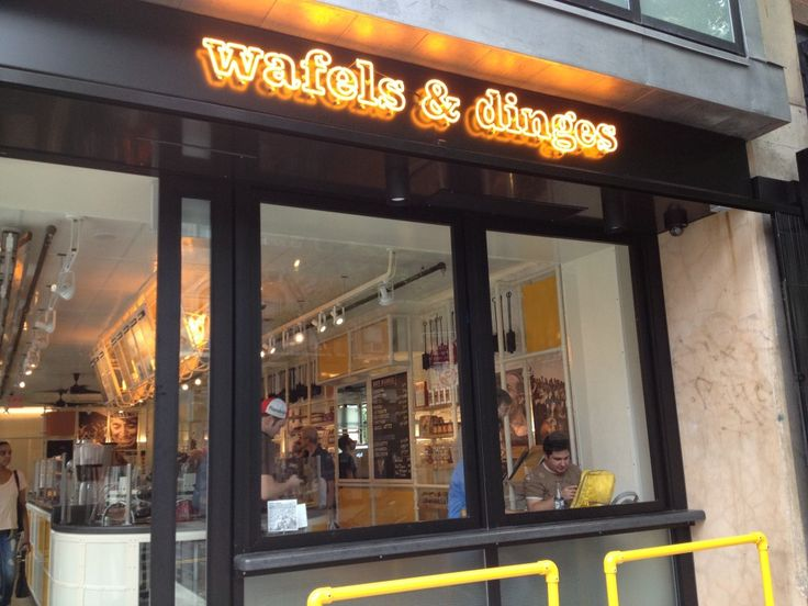 Wafels and Dinges storefront location NYC- 2nd Street and Avenue B  ^^^ if you love wafels, nutella, speculoos spread or my favorite, speculoos ice cream, you must go here.OR go to one of their trucks.
