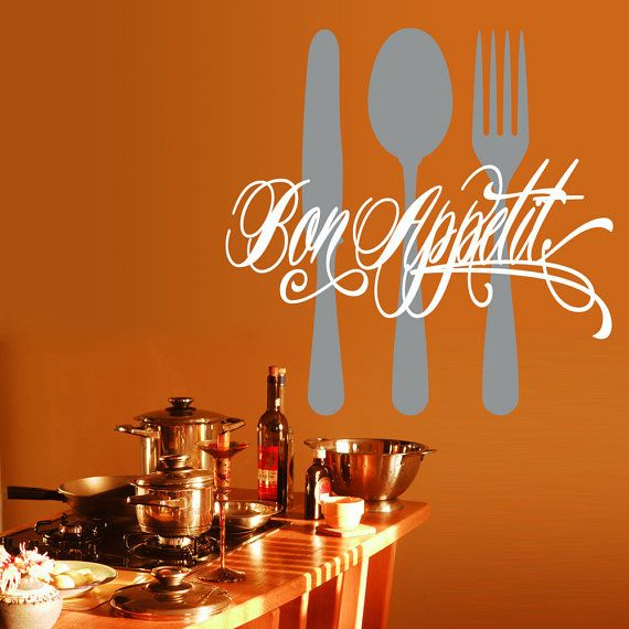 Bon Apetit wall decal $36.95
