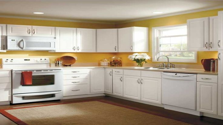 menards kitchen cabinet hardware, Menards White Kitchen Cabinets ...