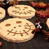 Ciasteczka na Halloween z zaszytą buzią