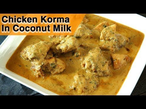 Chicken Korma In Coconut Milk | White Chicken Kurma Recipe | Chicken Cur...