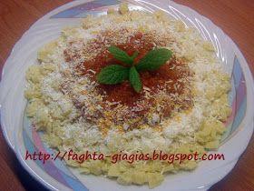 Τα φαγητά της γιαγιάς - Χυλοπίτες (τουτουμάκια ή μανέστρα) με σάλτσα ντομάτας