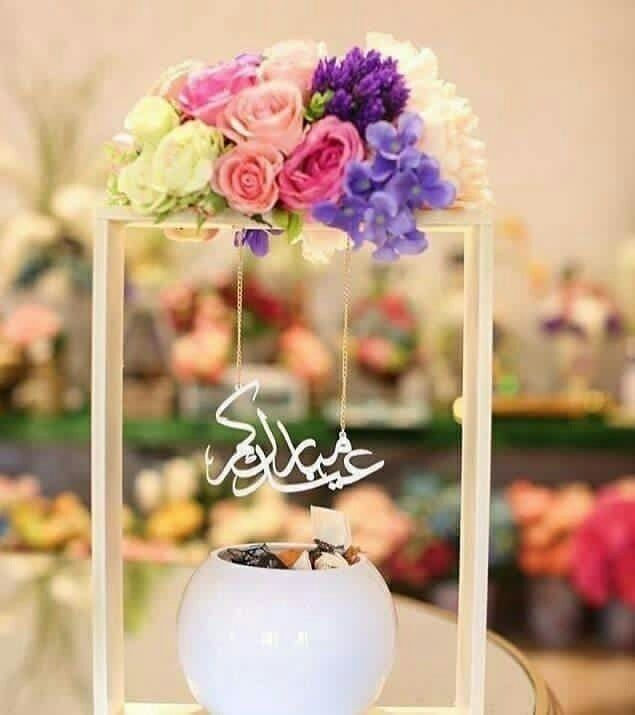 Image Discovered By Z A I N A B Find Images And Videos About Photo Pictures And ﺭﻣﺰﻳﺎﺕ On We Heart It The A Eid Photos Eid Greetings Eid Mubarak Decoration