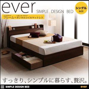 ベッド シングルベッド シングルベット 収納 引出し マットレス付き ニトリ派 人気
