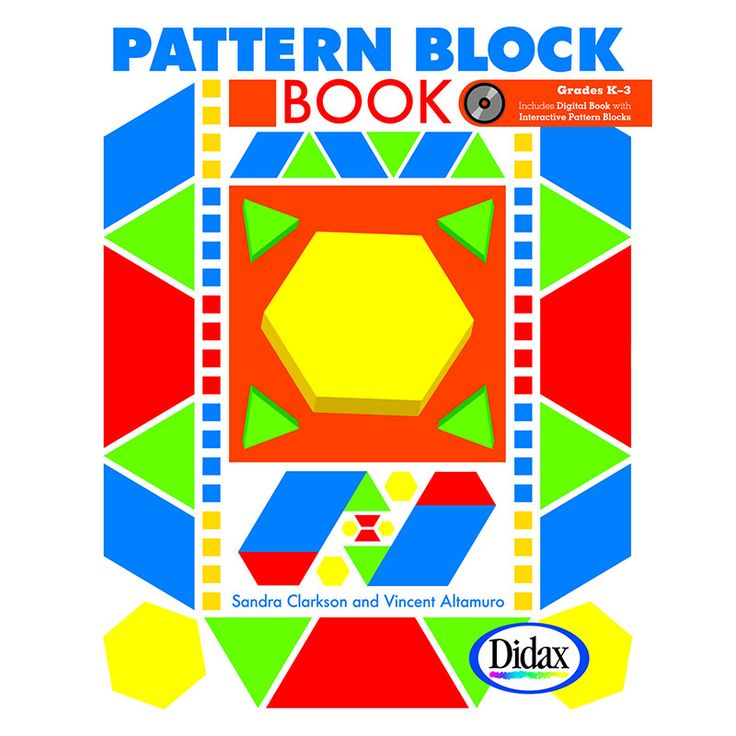 Pattern block book products pattern blocks and book for Everyday math pattern block template