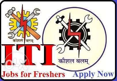http://djobs.info/iti-fresher-jobs-2017/