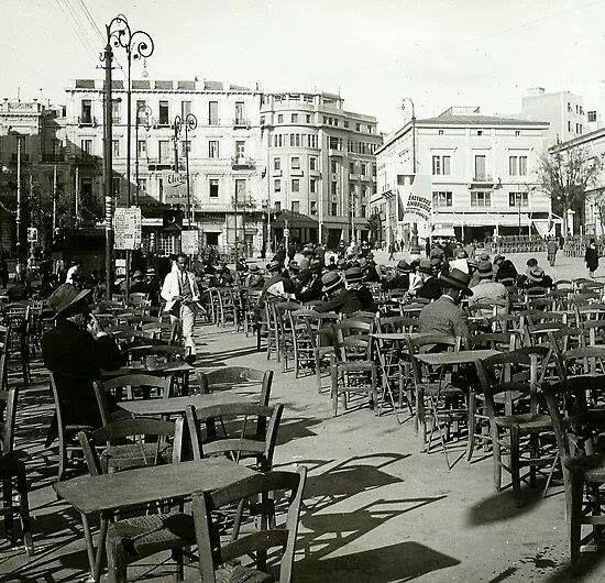 Μια ασπρόμαυρη Ελλάδα: Σπάνιες παλιές φωτογραφίες (pics) | E-Radio.gr Life