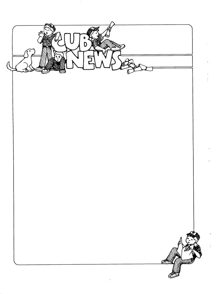 Cub scout coloring pages this black and white image for Tiger cub scouts coloring pages