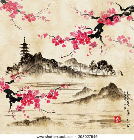"Landscape with sakura branches, lake and hills in traditional japanese sumi-e style on vintage watercolor background. Vector illustration. Hieroglyph ""spring"""