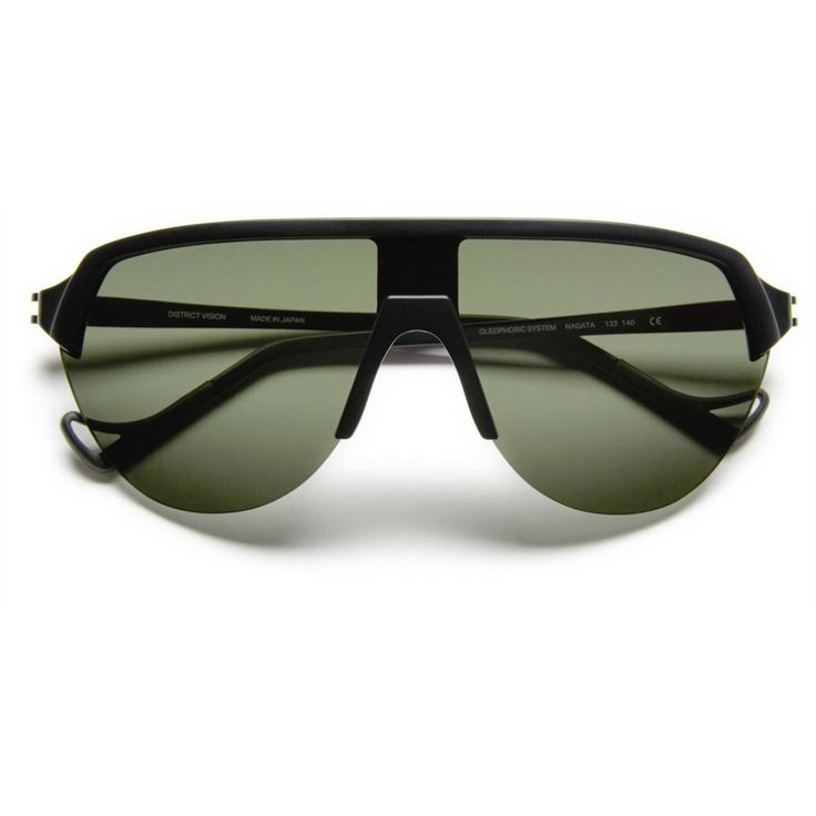 District Vision Nagata Speed Blade Sunglasses in Black NG