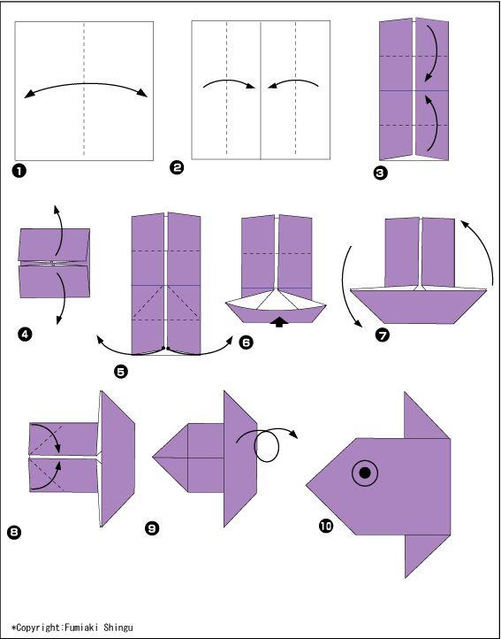 Схема оригами рыба