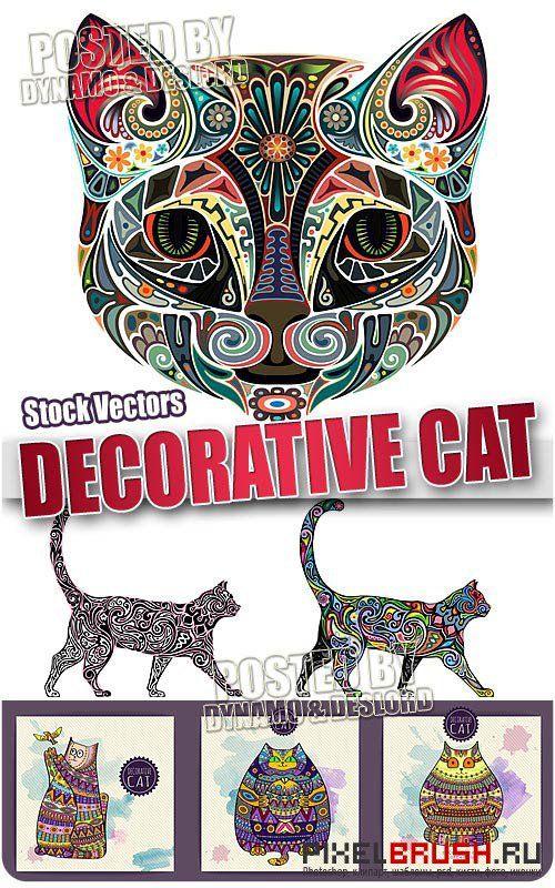 Декотаривные коты 2 - Векторный клипарт