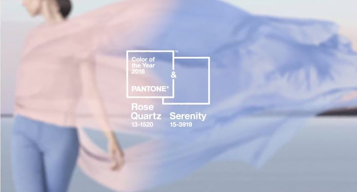 for 2016 pantone has taken on a softer approach to the color of the year, combining for the first time, two shades