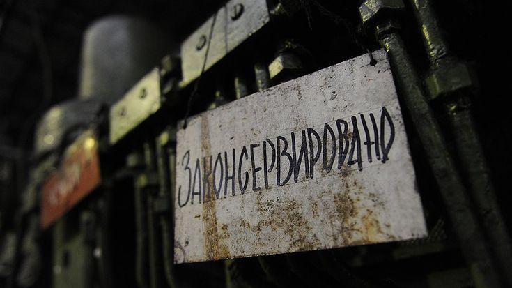 После того как производство остановилось, оборудование «Серпа и Молота» было промаслено, чтобы избежать коррозии, и законсервировано. Часть станков еще в 2008 году была перебазирована в Смоленскую область, часть до сих пор ждет решения своей судьбы в старых цехах завода