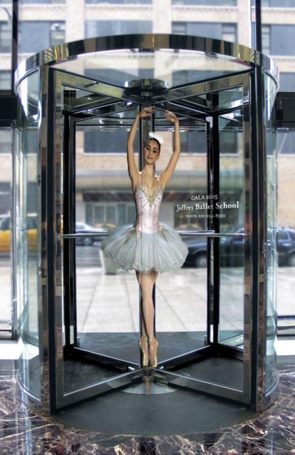 Really Cool Advertising in Revolving Doors | Hunie