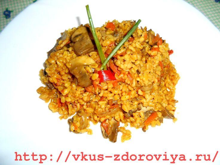 Турецкая лапша рецепт с фото