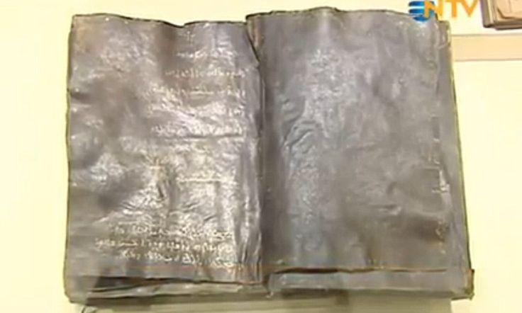 Secret £14million Bible in which 'Jesus predicts  of Prophet Muhammad' unearthed in Turkey