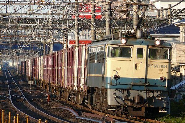 Japan - Freight train