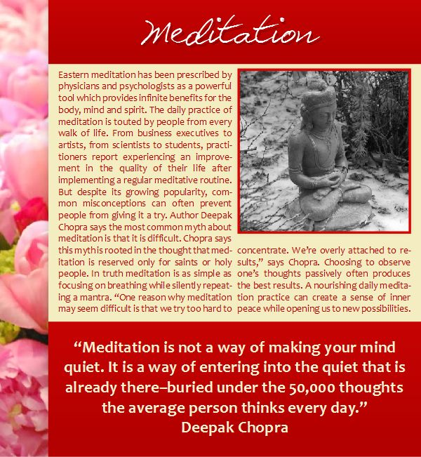 Deepak Chopra Meditation Quotes. QuotesGram