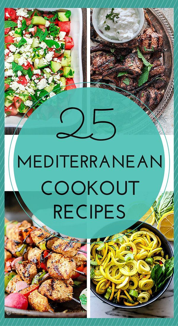 25 Mediterranean Recipes for your Cookout | The Mediterranean Dish! From chicken kabobs and lamb chops to Greek salad, orzo pasta, tabouli and more! Tasty and delicious Mediterranean recipes from The Mediterranean Dish and other sites.