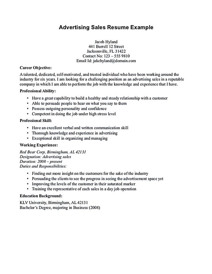 salesperson resume example the salesperson resume can be a good start when you are starting to