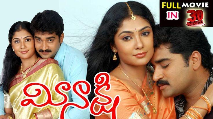 Meenakshi (2009) 30 Min's ll Kamalini Mukherjee, Rajeev Kanakala ll Telu...