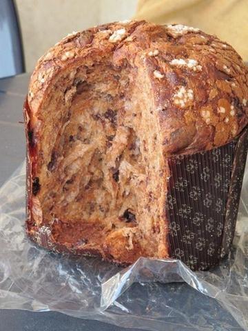 Pan dulce con chocolate. Ver la receta http://www.mis-recetas.org/recetas/show/12212-pan-dulce-con-chocolate