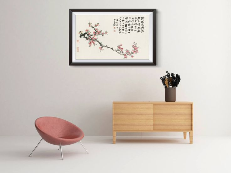 A personal favorite from my Etsy shop https://www.etsy.com/ca/listing/507529974/chinese-traditional-landscape-and-water