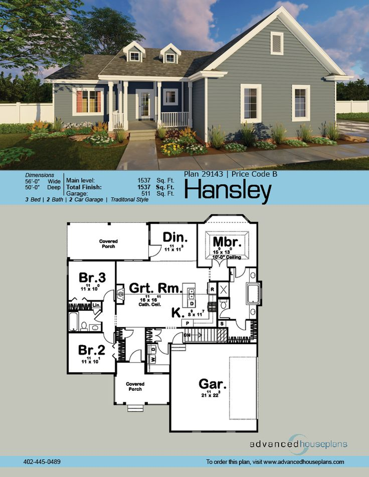 83 best images about ahp 1 story house plans on for Cathedral ceiling home plans