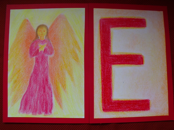Waldorf ~ 1st grade ~ Letter: E ~ main lesson book