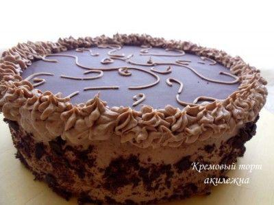 Кулинарные рецепты от Лики: Кремовый торт