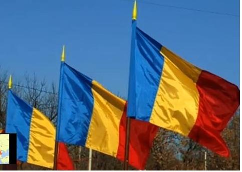 România , te iubesc !