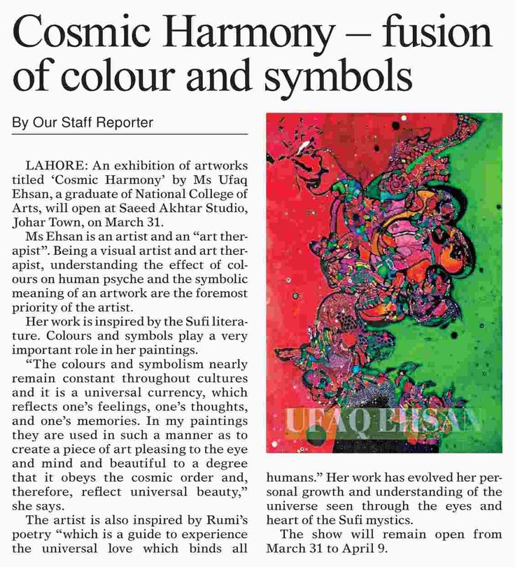 A great review regarding my upcoming exhibition in today's DAWN newspaper. Do check it out !