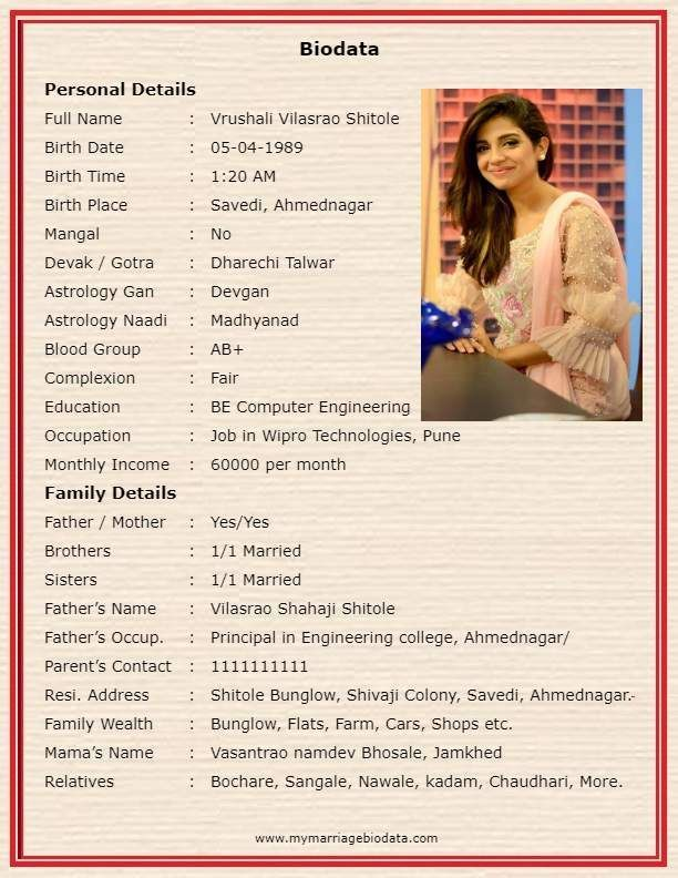 Resume Biodata For Marriage Images Pics Photo For Girls And Boys Resume Biodata For Marriage Images Pics Phot Bio Data For Marriage Bio Data Marriage Images
