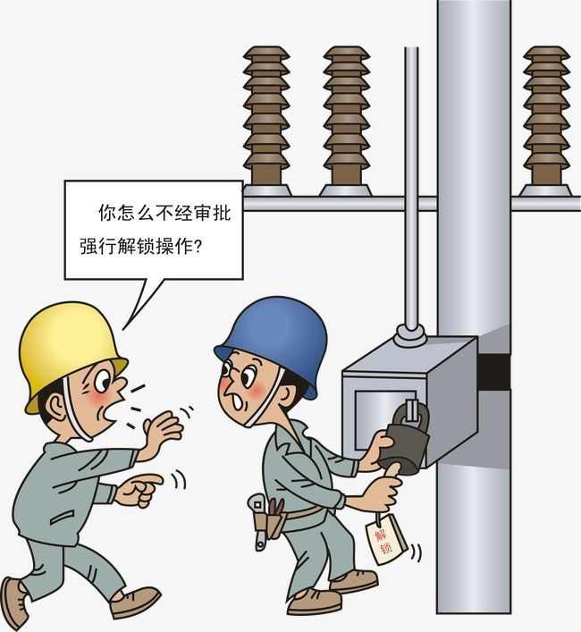 Electrical Safety Illustration Electrical Safety Electricity Safety
