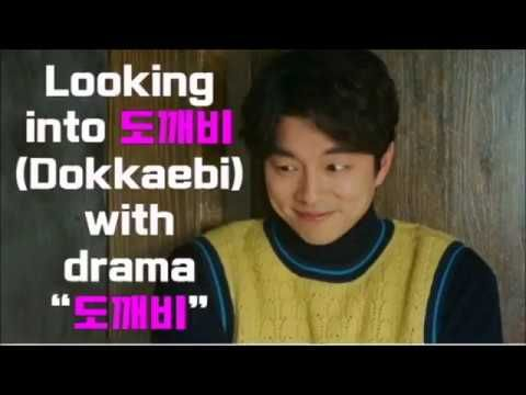 Korean drama: guardian the lonely and great god- what is Dokkaebi?(Goblin)