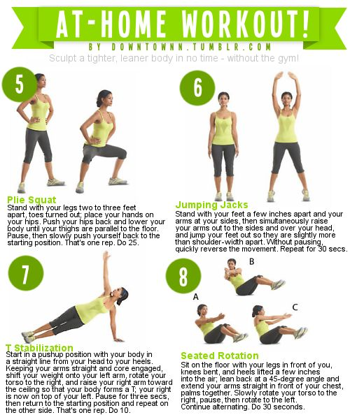 at home workout 5-8