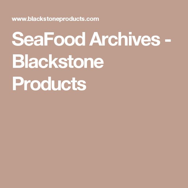 SeaFood Archives - Blackstone Products
