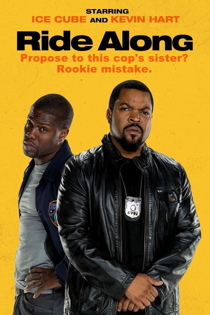 how to watch ride along