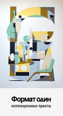 «Виктор Вазарели» в разделе «Искусство»