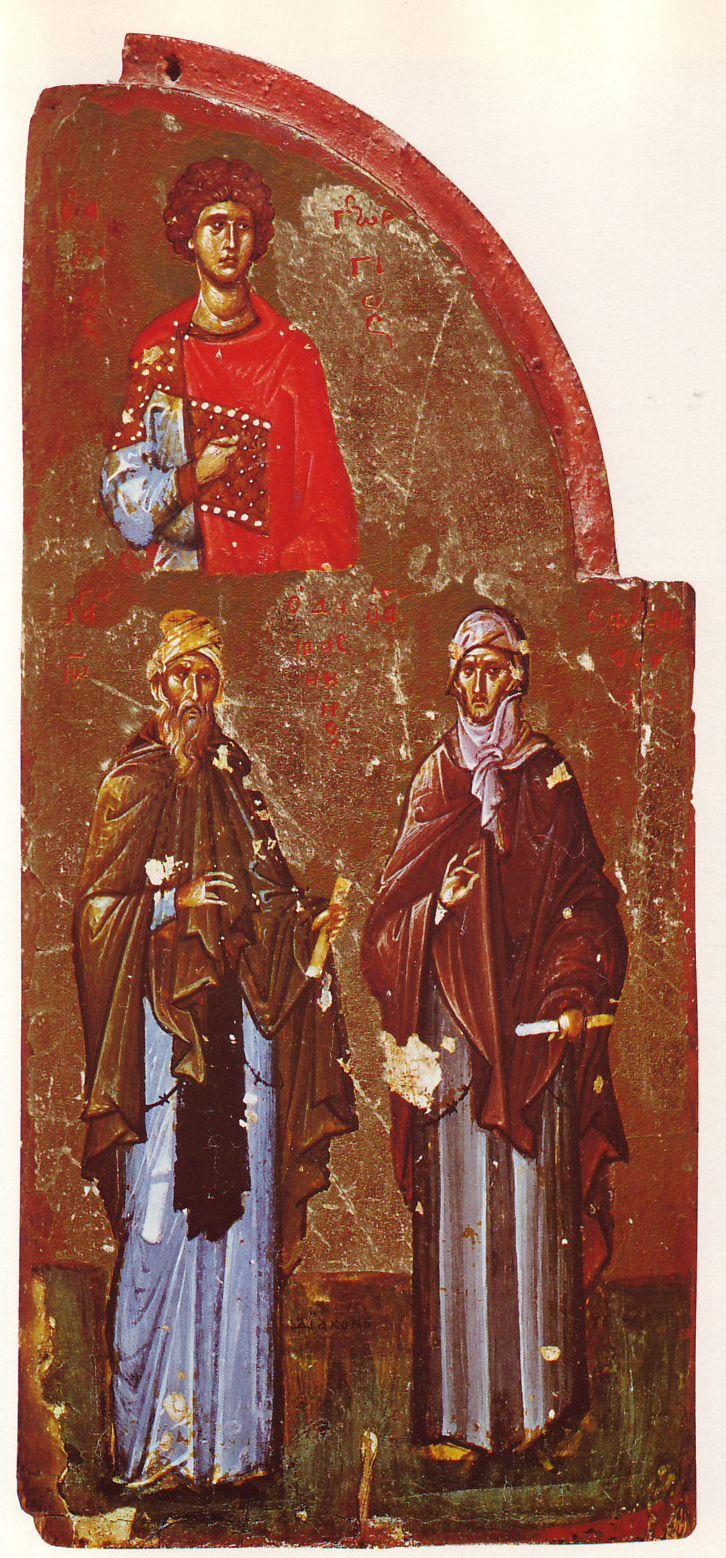 Icon of St. Ephrem