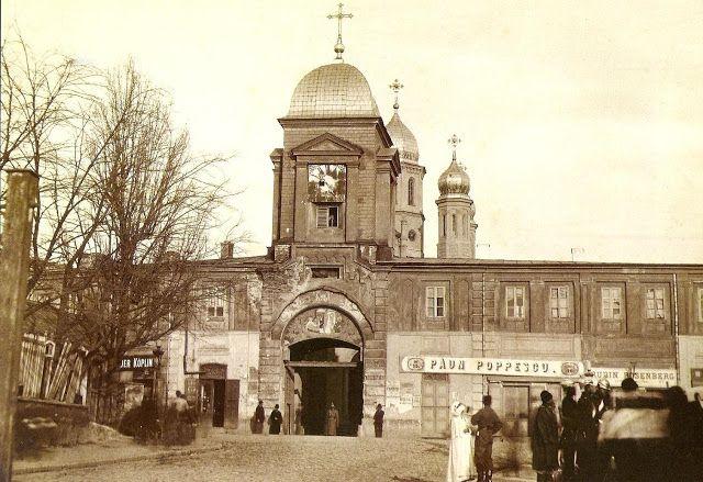 Hanul Zlătari in 1871