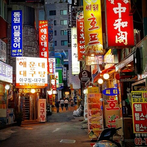 This is an alley in 소공동 (Sogong-dong), located near Seoul City Hall.