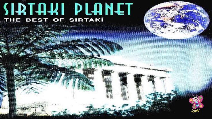The Best of Sirtaki - Greek folk music 1960-70's
