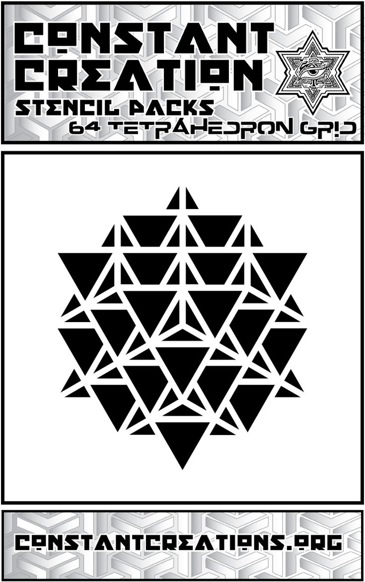 64+Tetrahedron+Grid+Stencil+  Sacred+Geometry+Patterns  Our+Lasercut+Artisan+Stencils+come+in+Small+6x6''++Medium+10x10''+Large+18x18''+.005+Mylar+plastic+sheets!+Great+for+Spray+painting,+Airbrushing,+Body+Painting,+Face+Painting+and+More...+Each+Stencil+is+Cut+on+our+Lasers+here+in+Santa+Cruz+C...