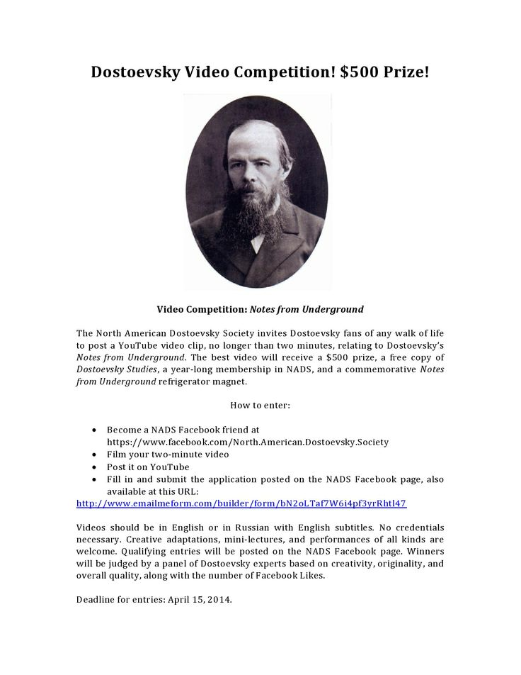 North American Dostoevsky Society | Video Competition | $500 | April 15, 2014